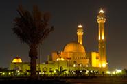 Reiseartikel Bahrain