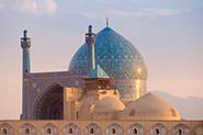 Reiseartikel Iran