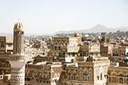 Reiseartikel Jemen