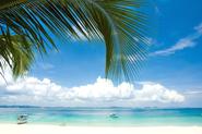 Reiseartikel Malediven