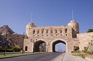 Reiseartikel Oman