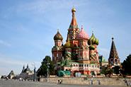 Reiseartikel Russland