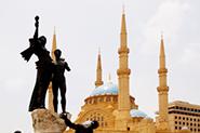 Reiseberichte Libanon