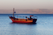 Reisevideos Israel